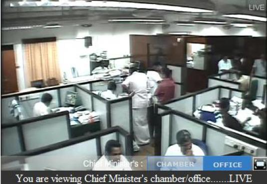 Kerala Local Goverment streaming office webcam