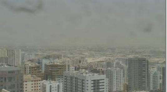 Sharjah city live streaming webcam United Arab Emirates
