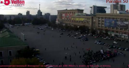 Live Liberty Square streaming webcam Kiev Ukraine