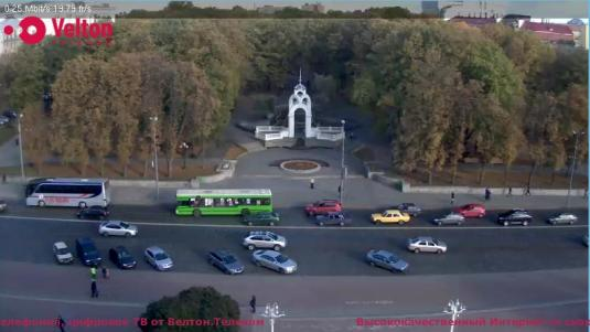 Kharkov live streaming city centre webcam Ukraine
