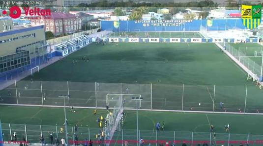 Metalist Football Stadium Training streaming webcam