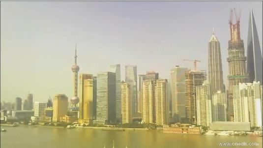 Live Shanghai City Downtown Video Streaming Camera China