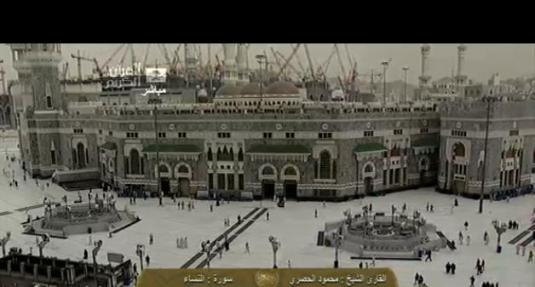 Kaaba Live Streaming Al-Masjid al-Haram Mosque Webcam Mecca Saudi Arabia