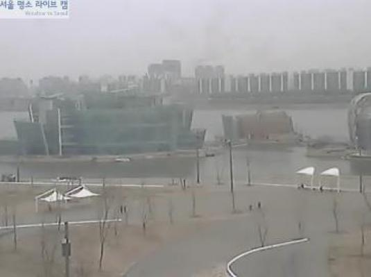 Banpo Bridge Live Streaming Webcam Seoul City South Korea