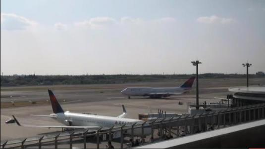 Narita International Airport Live Airport Weather Webcam Tokyo Japan