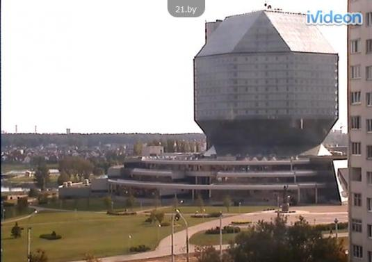 Minsk City Live National Library of Belarus Weather Webcam Minsk Belarus