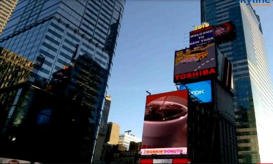 One Times Square Building Electronic Billboards Webcam Times Square NYC